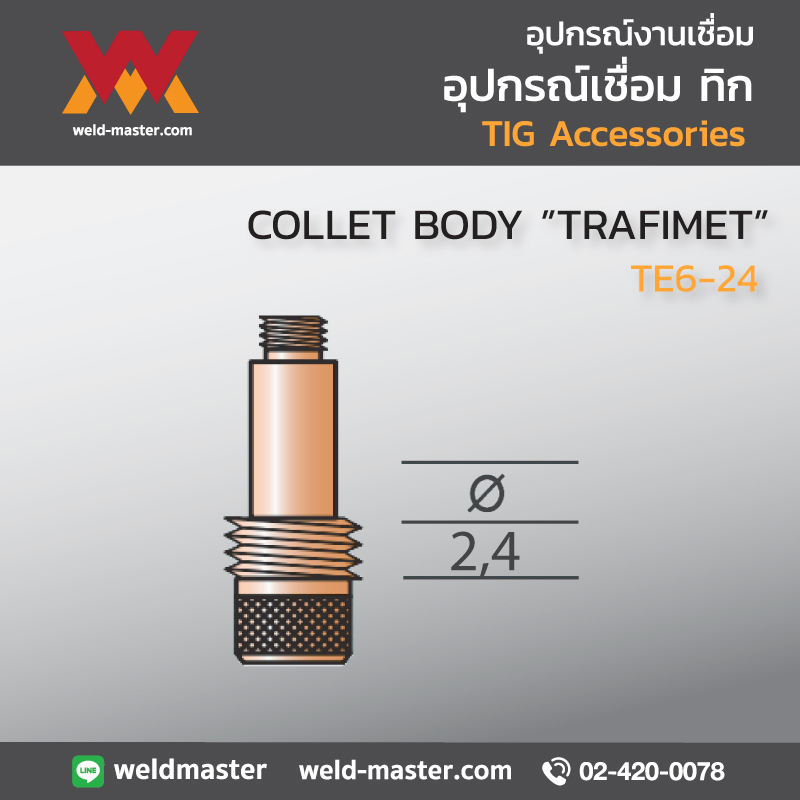 """TRAFIMET"" TE6-24 COLLET BODY"