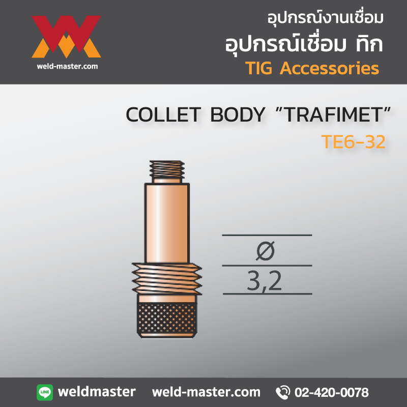 """TRAFIMET"" TE6-32 COLLET BODY"