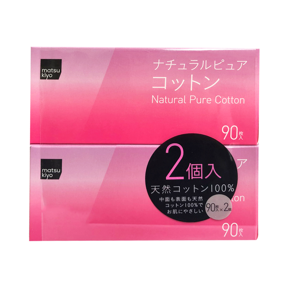 MKB Natural Pure Cotton Puff Pack2box