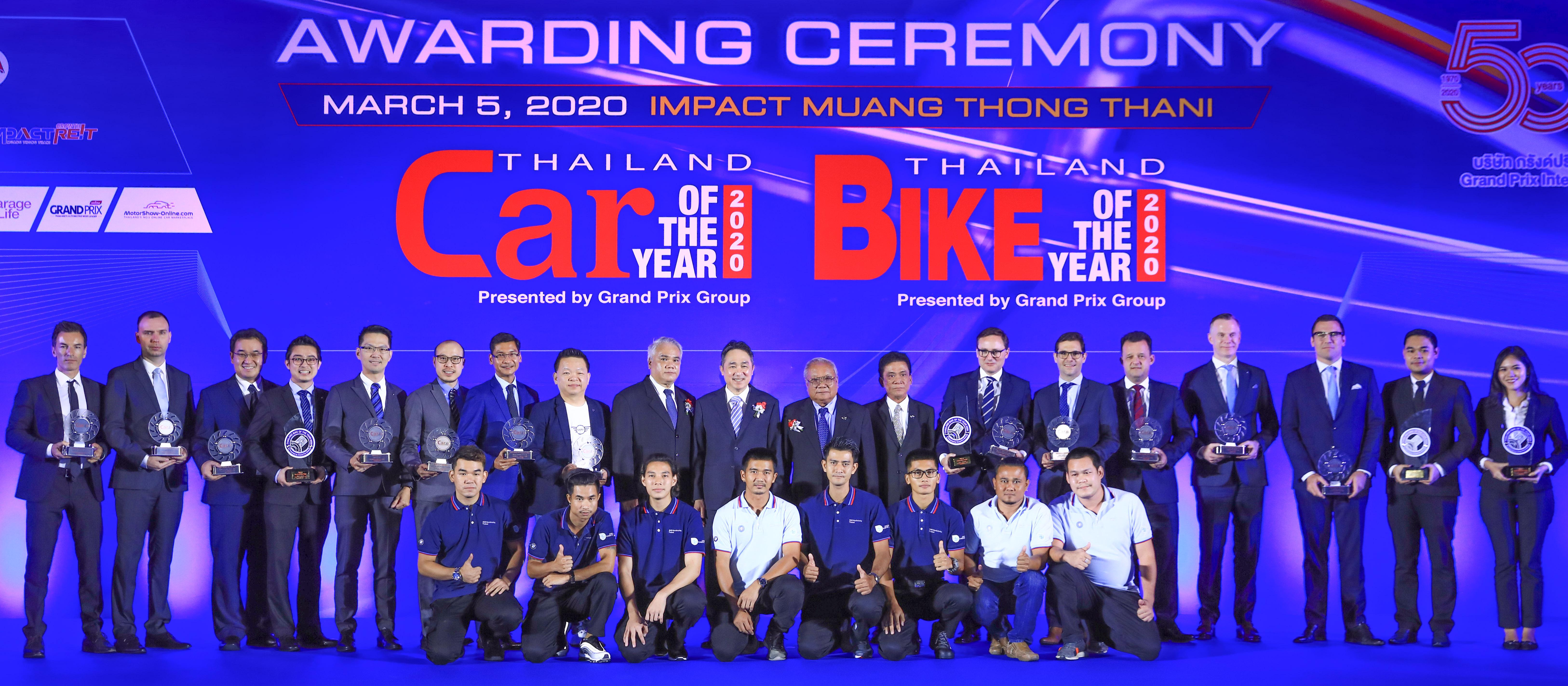บีเอ็มดับเบิลยู กรุ๊ป ประเทศไทย คว้า 16 รางวัลจากงาน Car & Bike of the Year 2020 สร้างสถิติสูงสุดอีกหนึ่งสมัยหลังจากปี 2561