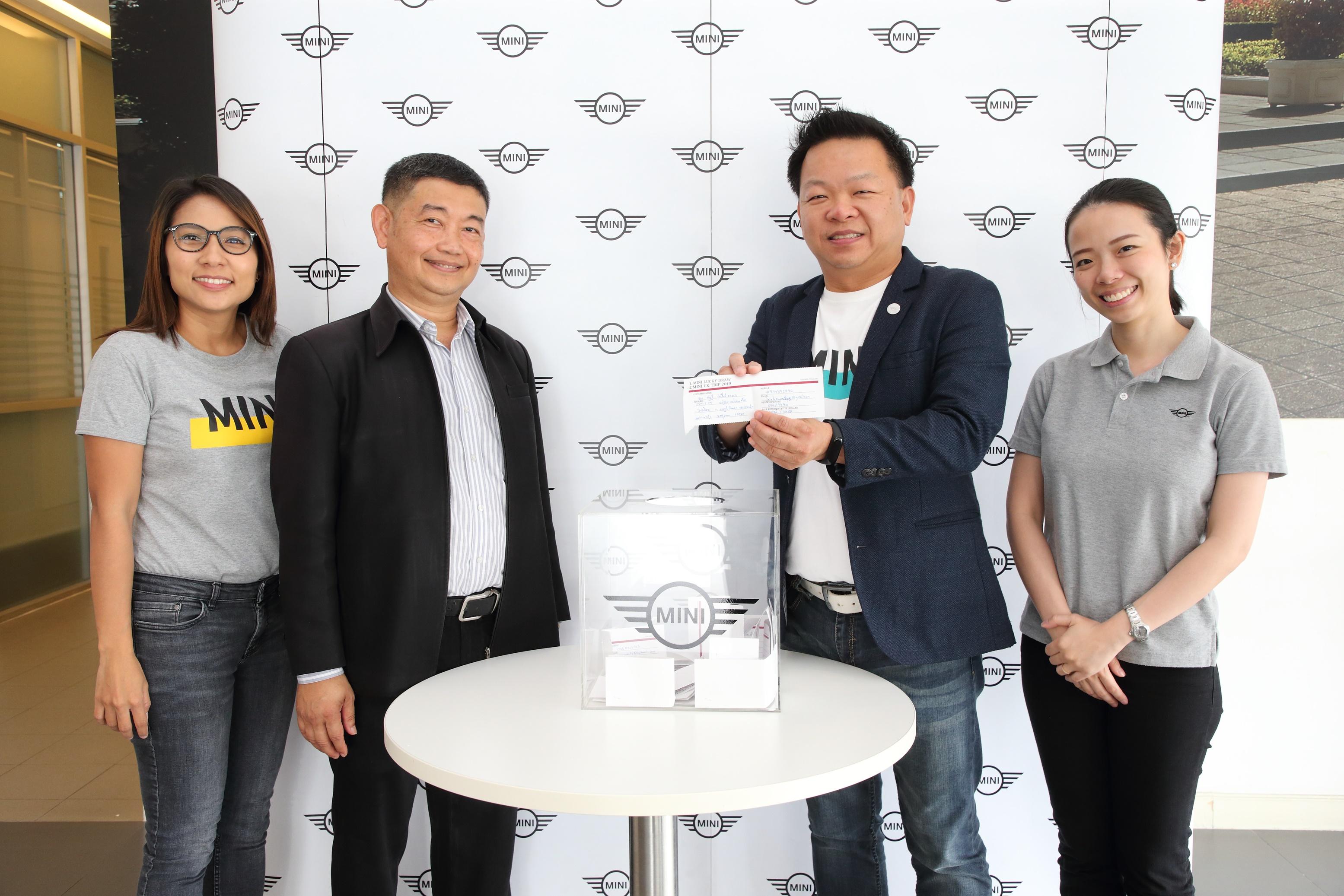 มินิ ประเทศไทย จัดโปรหนักแทนความรัก ฉลองครบรอบ 60 ปี มอบรางวัลแพคเกจทัวร์ประเทศอังกฤษให้แก่ลูกค้าที่จองรถในเดือนกุมภาพันธ์