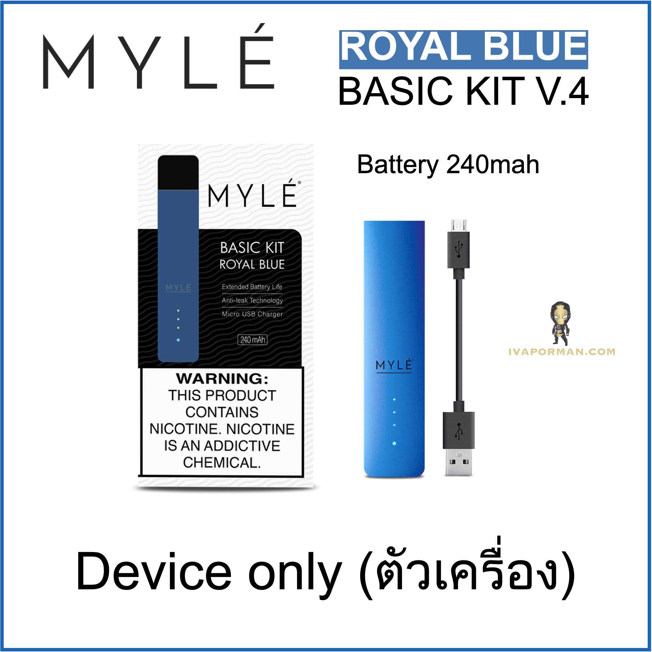 Device Royal Blue