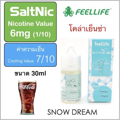 Snow Dream 6mg