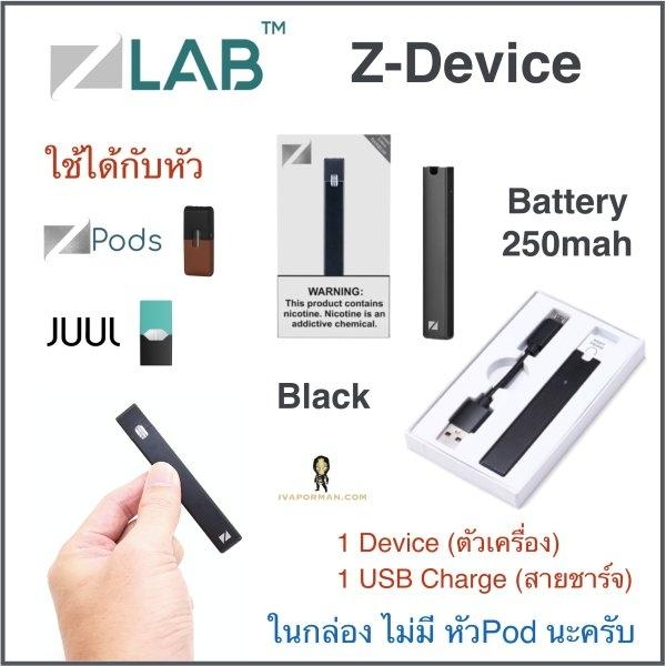 Z Device Black