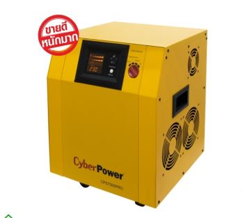 CYBER POWER UPS CPS7500PRO-UK