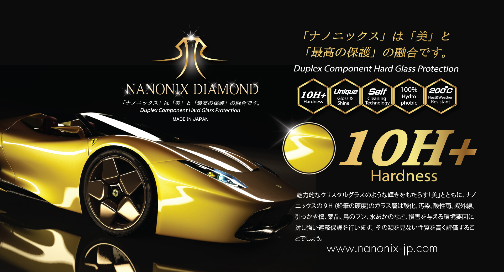 NANONIX DIAMOND 10H