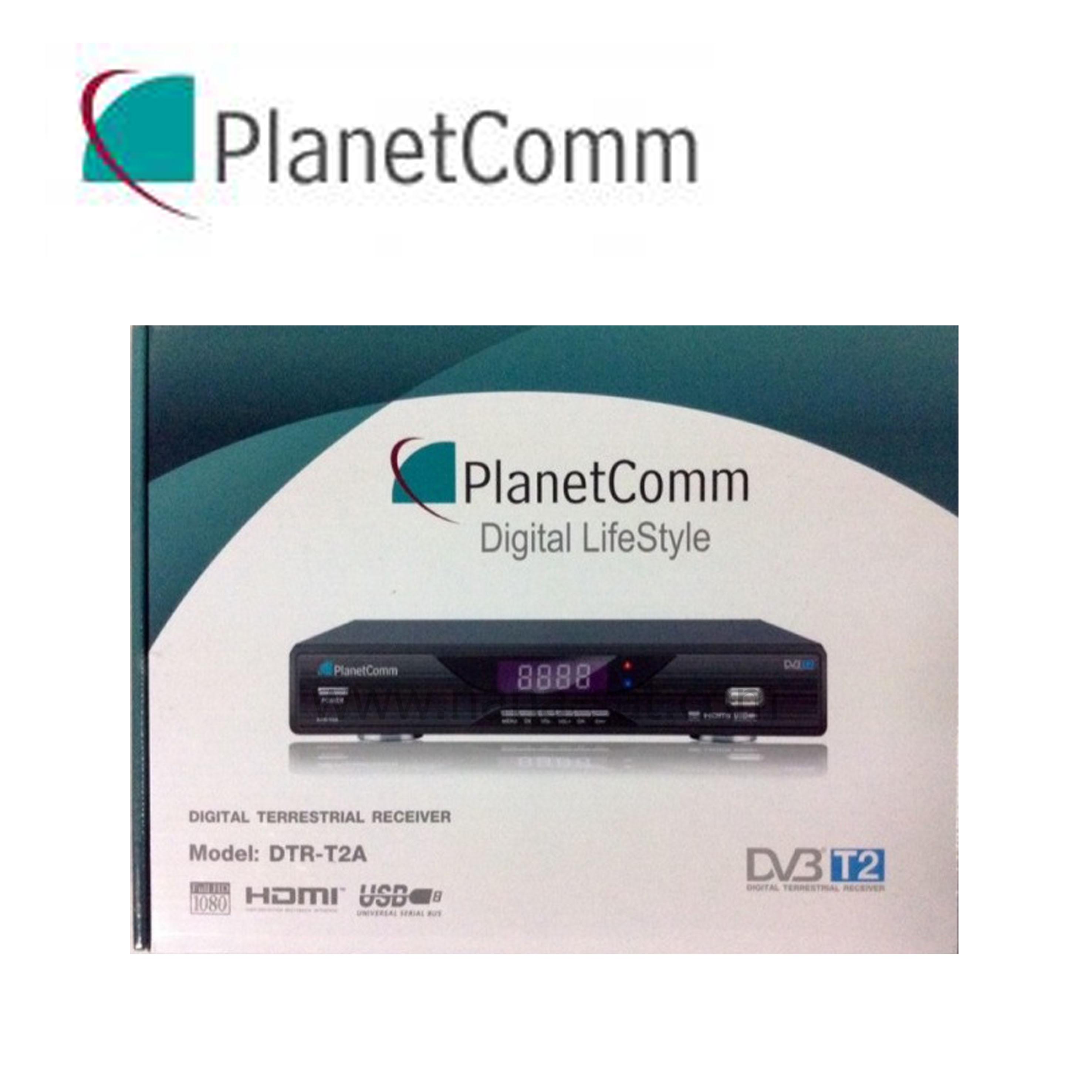 เครื่องรับสัญญาณทีวีดิจิตอล Planetcomm รุ่น DTR-T2A