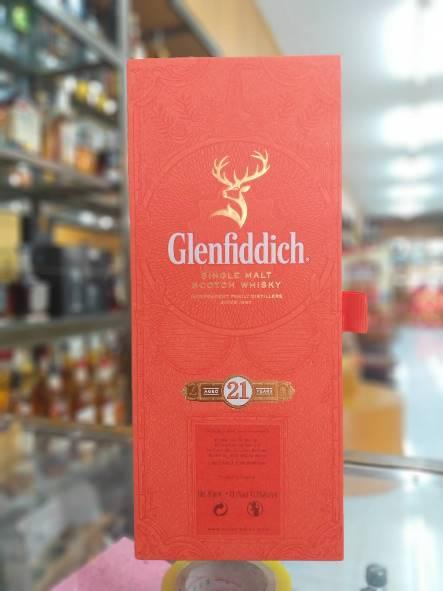 ซิงเกิลมอลต์ วิสกี้-Glenfiddich aged 21 years 70cl