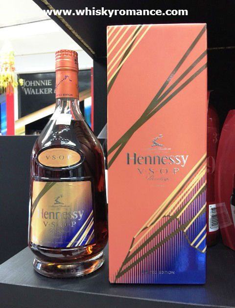 Hennessy V.S.O.P Privilege Cognac Limited Edition (1L)