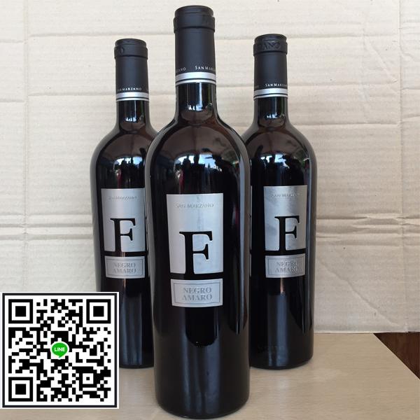 """ไวน์แดงชิลี-Negroamaro Salento """"F"""" San Marzano 2017"""