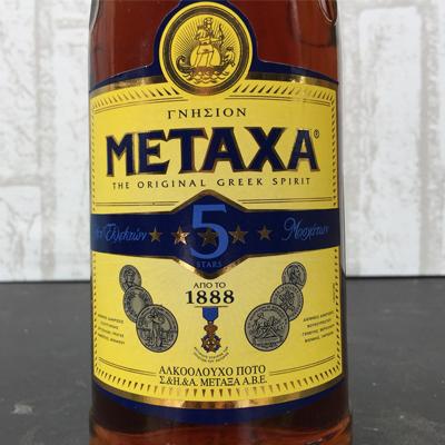 Metaxa 5 Stars Brandy 1L
