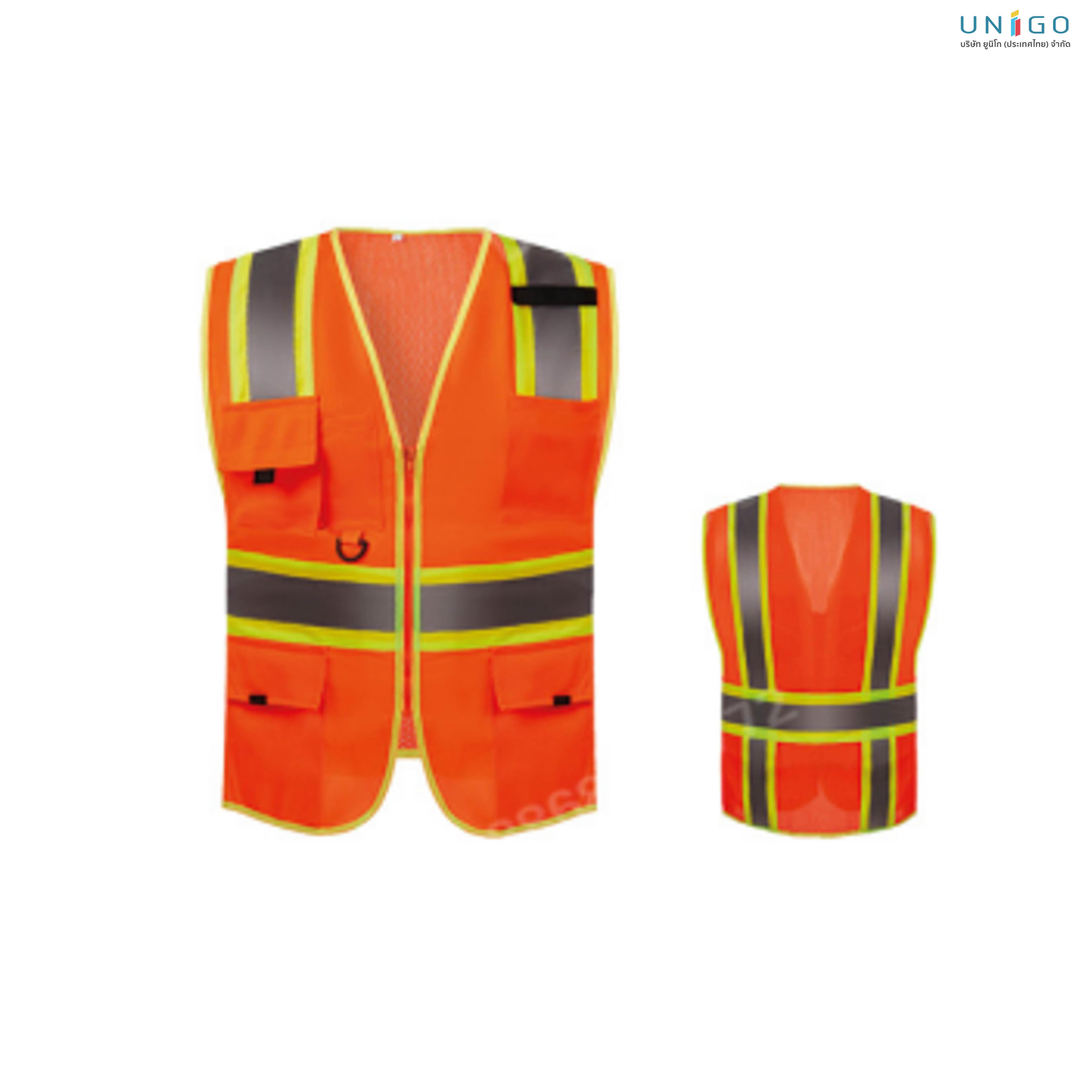 Highlight reflective vest