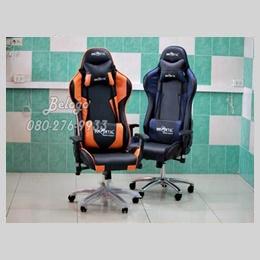 Immortal Gaming Chair