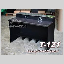 โต๊ะคอมแบบไหนดี