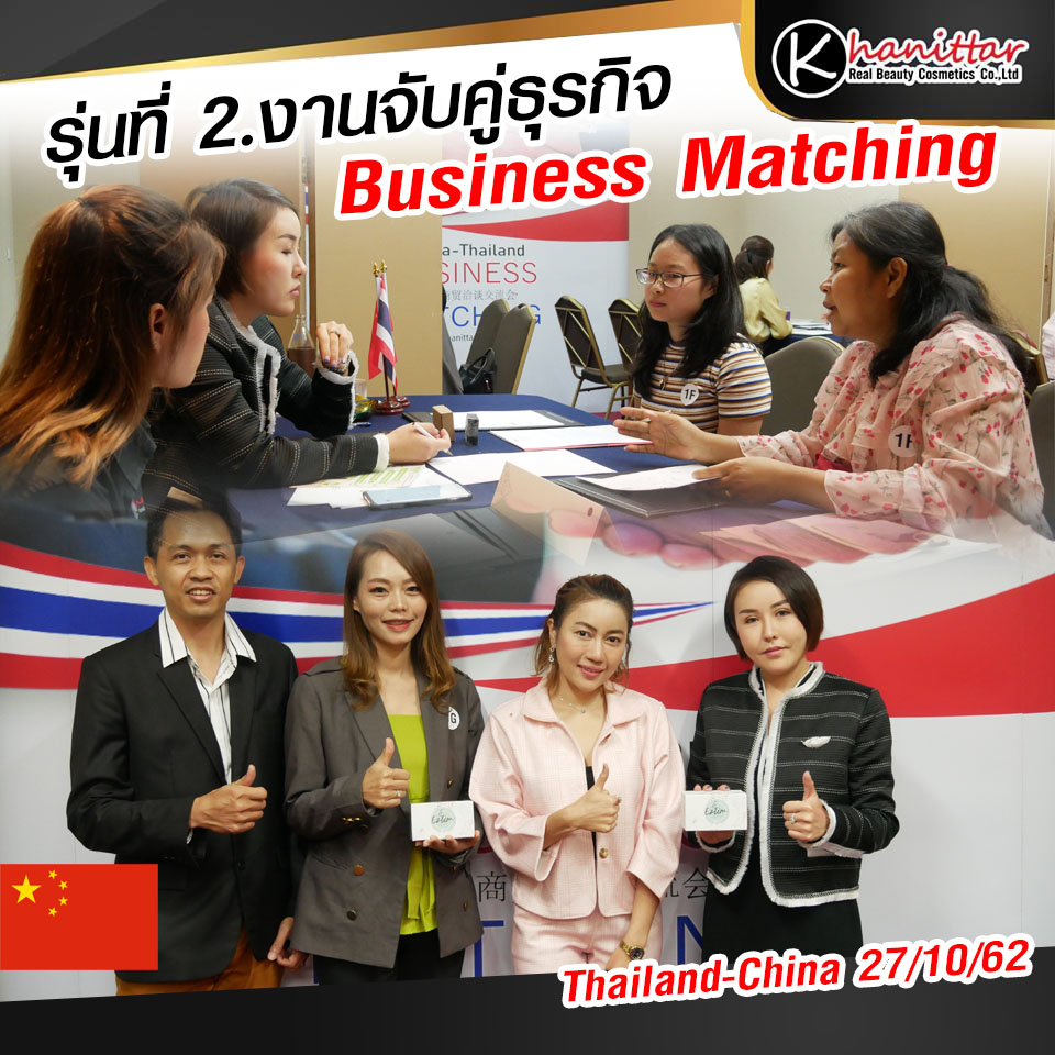 Business Matching China-Thailand