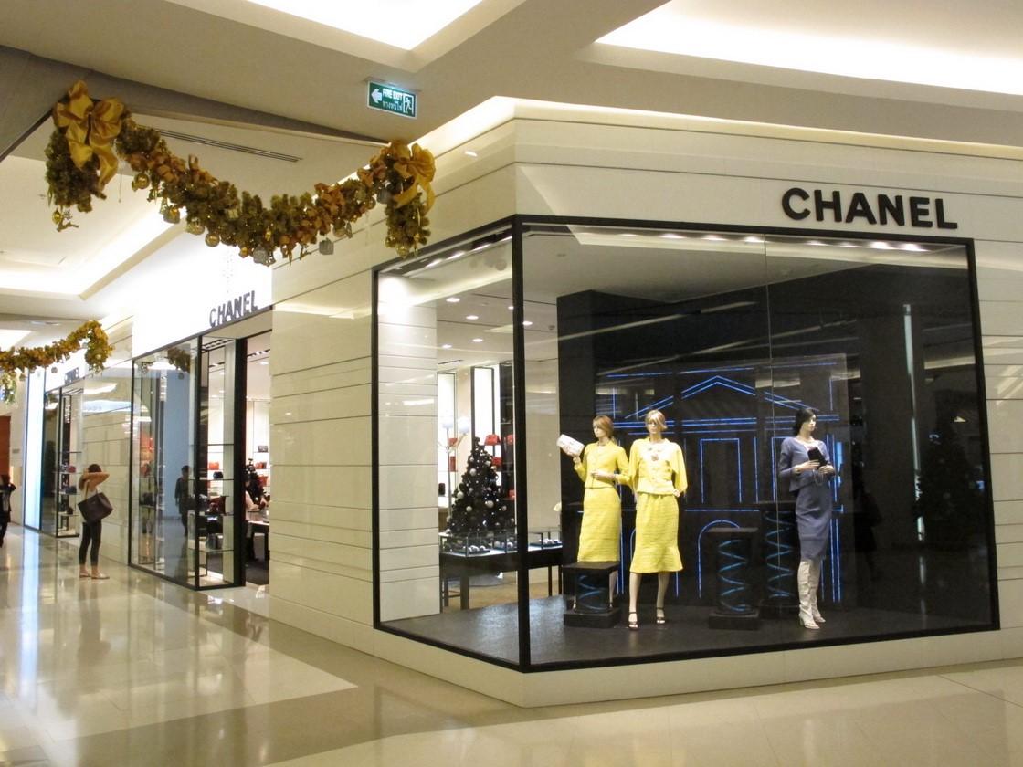 Chanel Siam Paragon