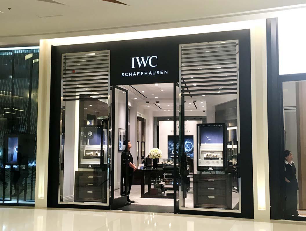 IWC Schaffhausen Siam Paragon