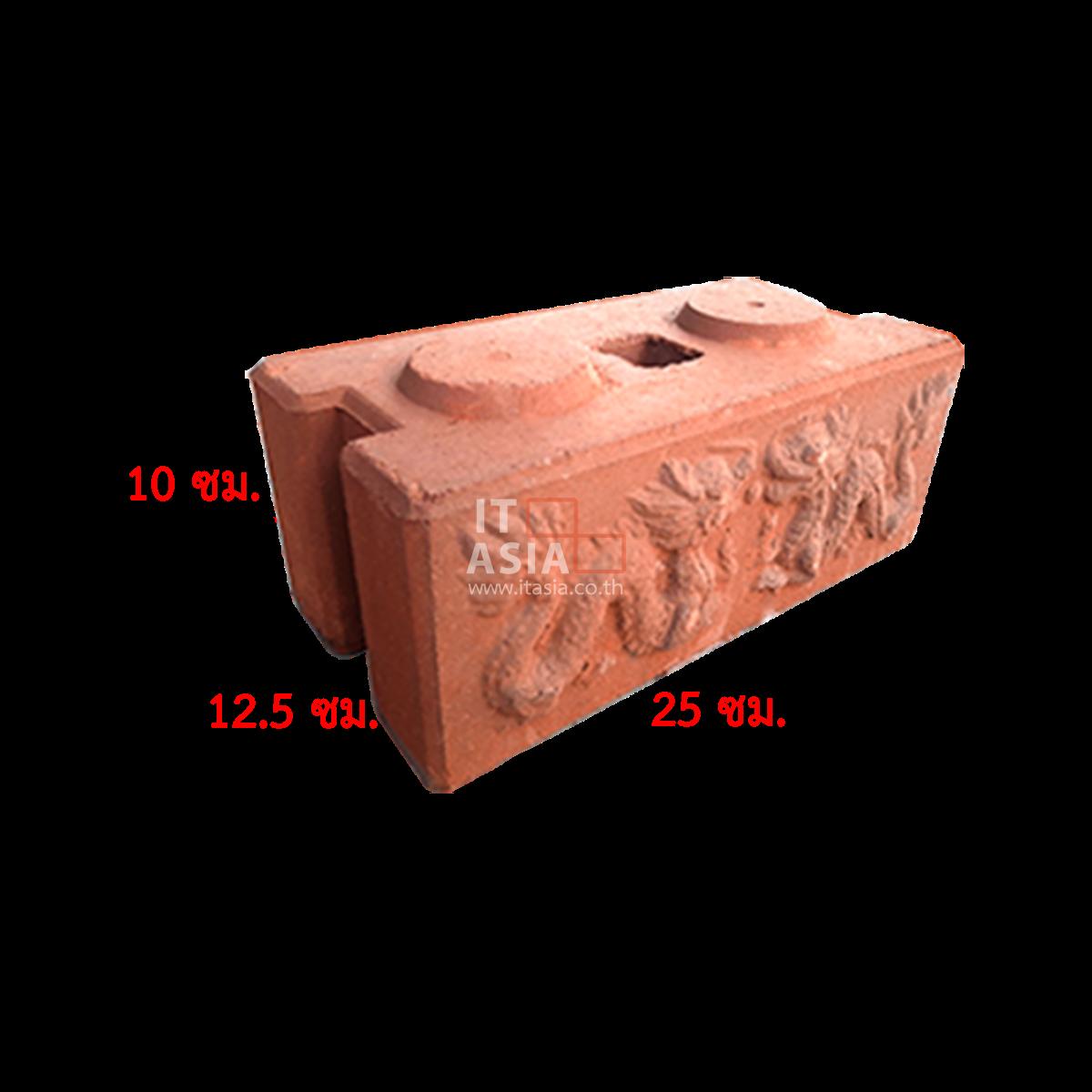 อิฐประสานตรงลายมังกร  ขนาด 12.5x25x10 ซม.