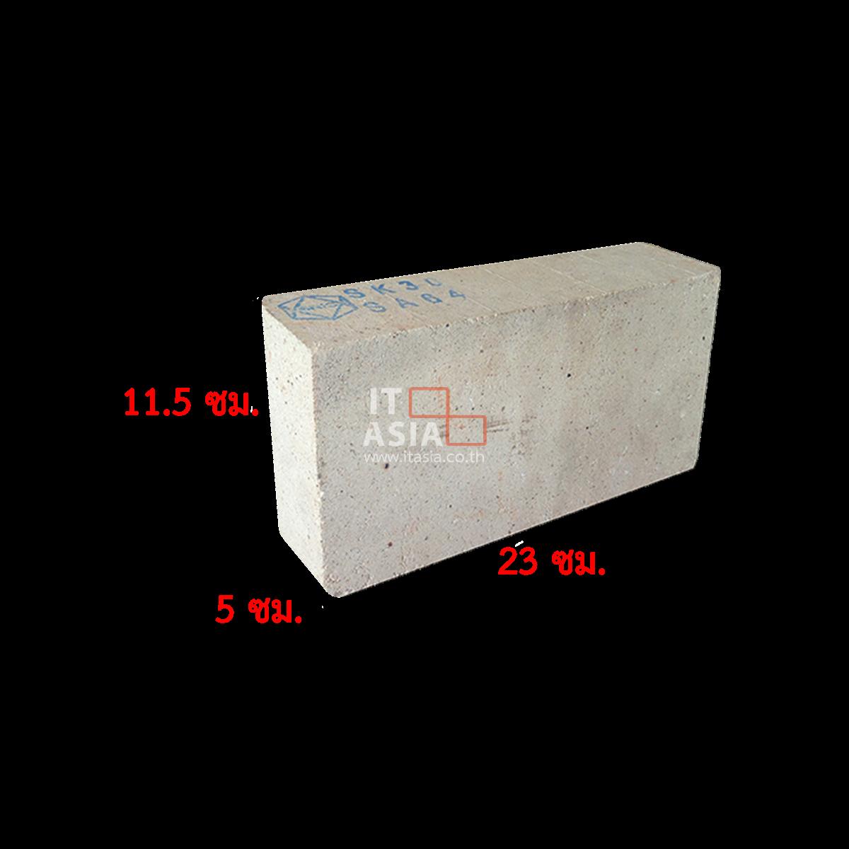 อิฐทนไฟ SK30 SA50 อิฐกลีบส้ม ขนาด 5 x11.5x 23 ซม.
