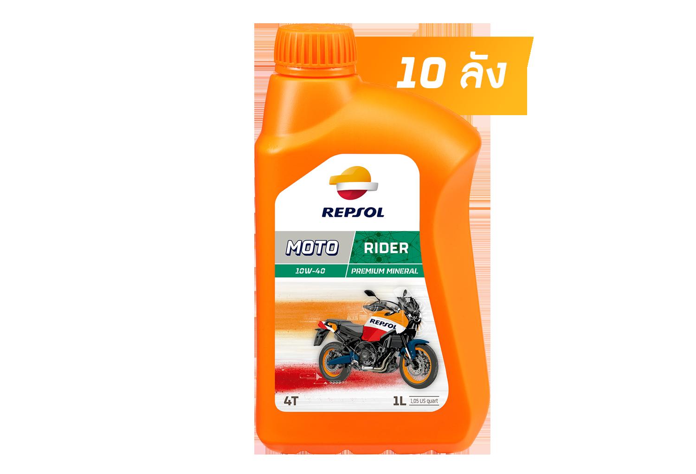 MOTO RIDER 4T 10W40