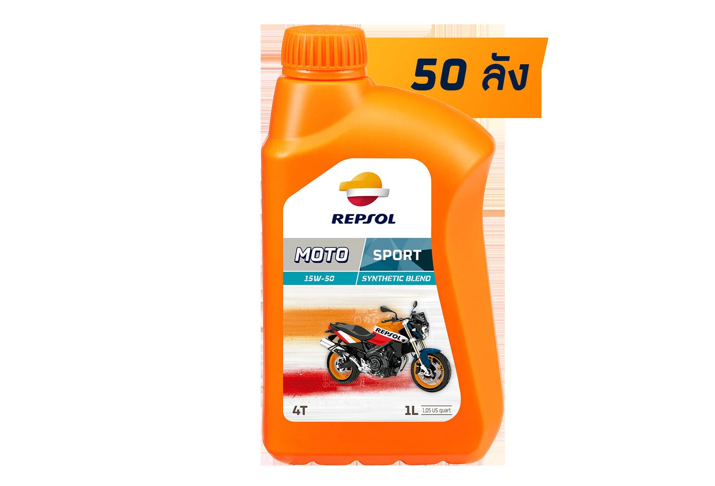 MOTO SPORT 4T 15W50