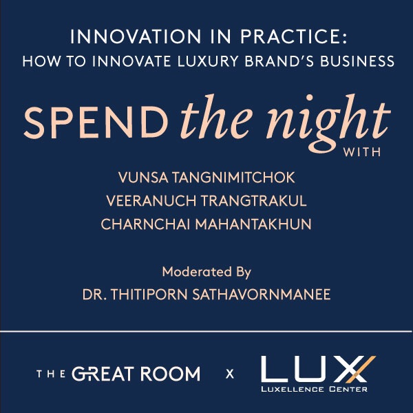 """SAVE THE DATE! """"SpendtheNight With"""" Innovation in Practice: How to innovate luxury brand's business"""