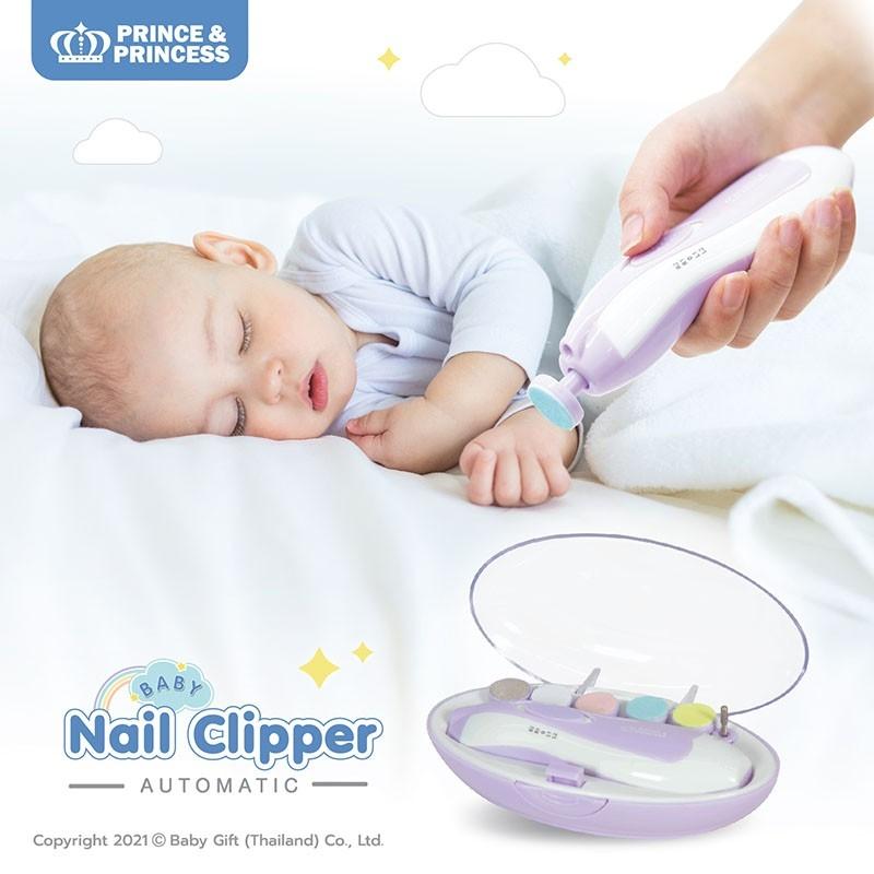 ตะไบตัดเล็บอัตโนมัติ 6in1 Baby Nail Clipper