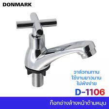 """ก๊อกน้ำอ่างล้างมือ ล้างหน้าแบบกากบาท 1/2"""" แบรนด์ DONMARK"""