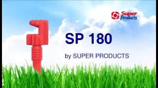 หัวฉีดสเปรย์ 360องศา  รุ่น SP 180 SUPER PRODUCTS