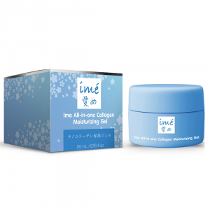 ime' All-in-One Moisturizing Gel 20 ML