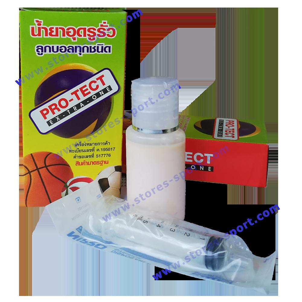 น้ำยาอุดรูรั่ว ลูกบอล ETC. Protect Extra-one