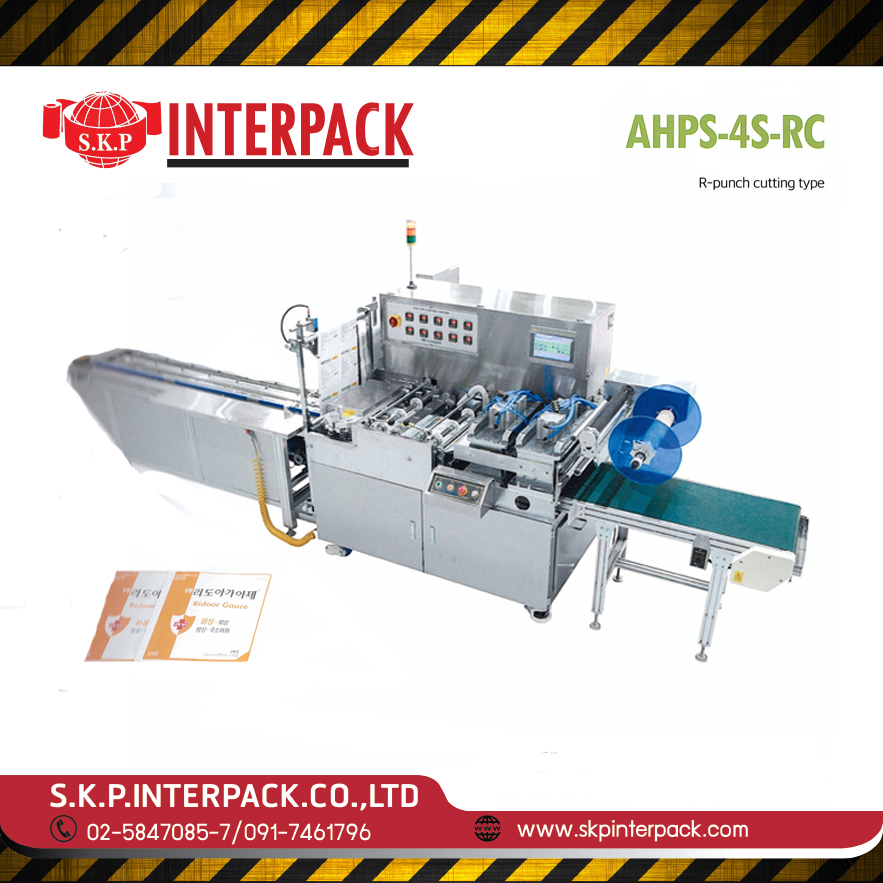 R-punch cutting type