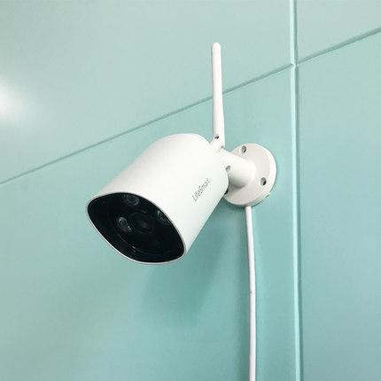 Outdoor Wi-Fi Camera