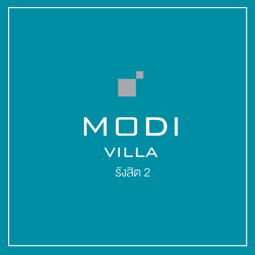ติดตั้ง โครงการ MODI VILLA รังสิต 2