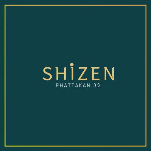 โครงการ SHIZEN