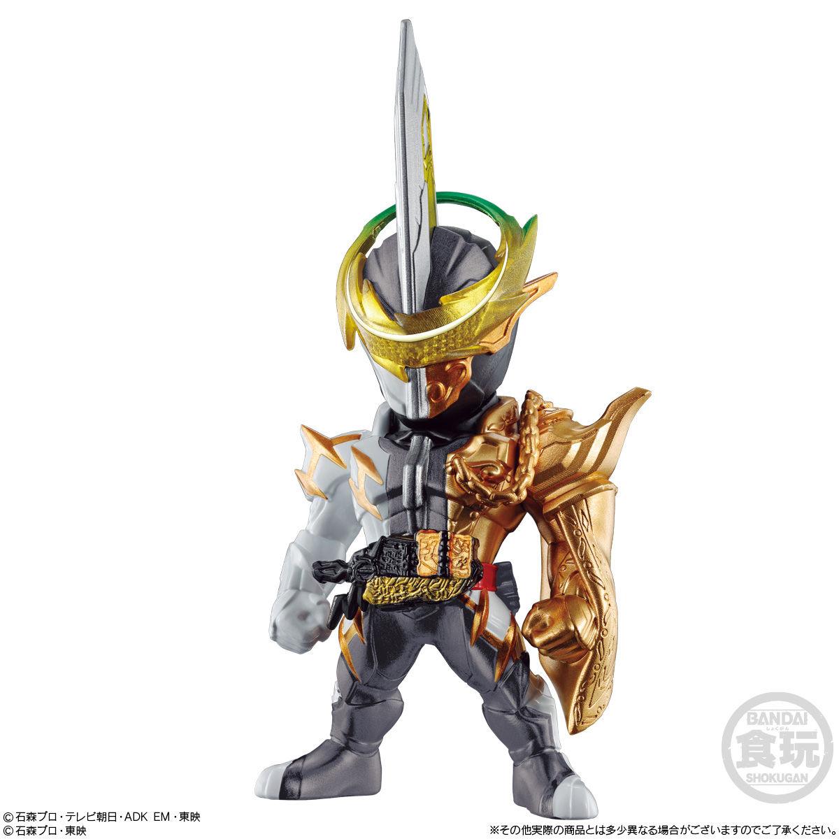 CONVERGE KAMEN RIDER 21: Kamen Rider Souther
