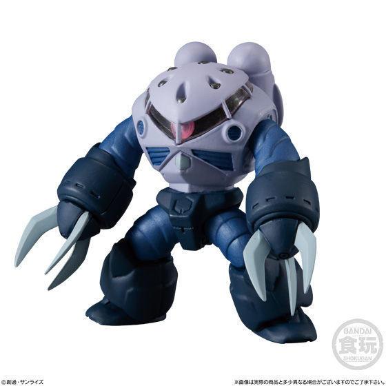 Gundam Converge#17 No.223 Z'Gok