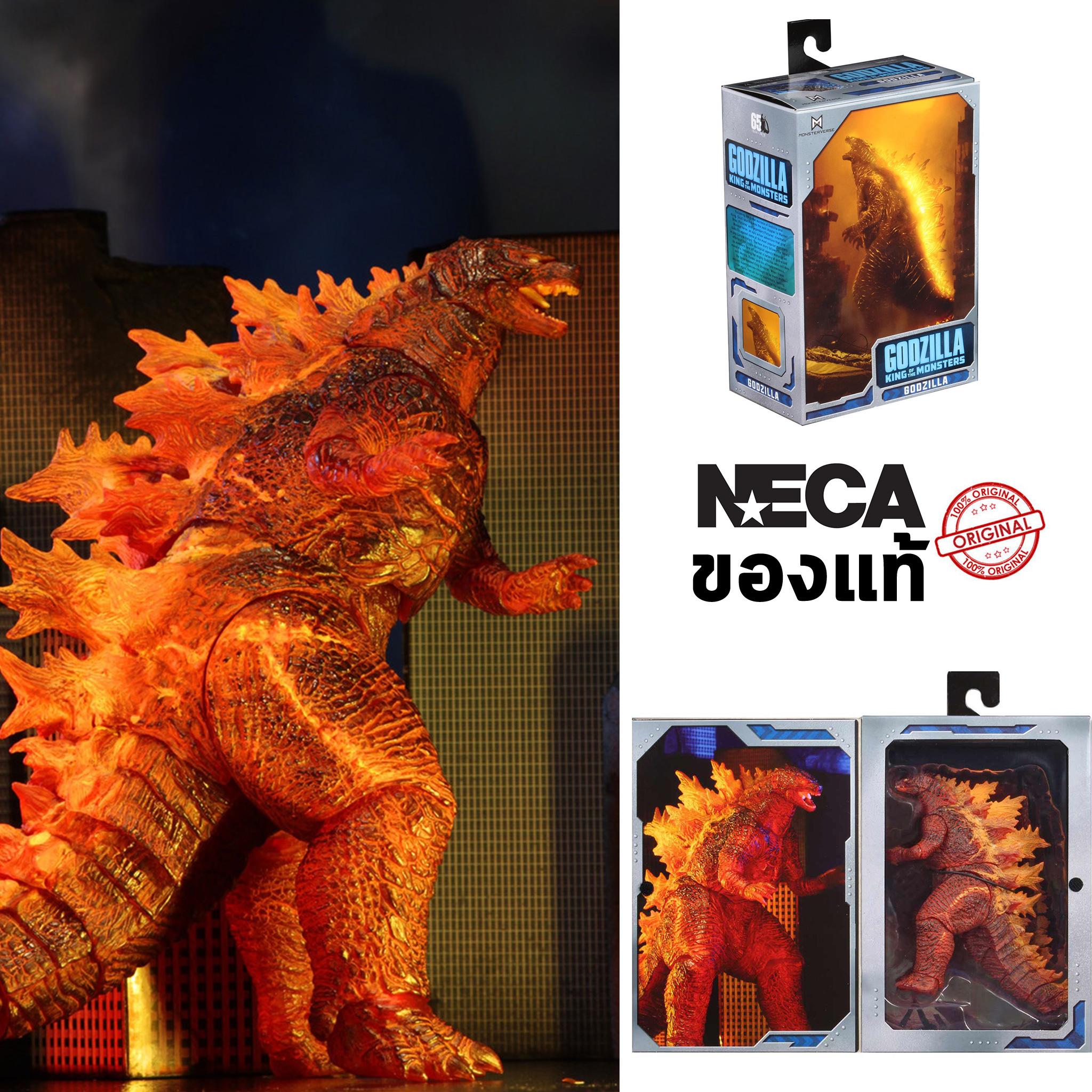 โมเดลก็อตซิลล่า NECA Fire Godzilla: King of the Monsters