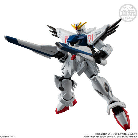 Mobile Suit Gundam G-Frame Vol.8 - F91 Gundam