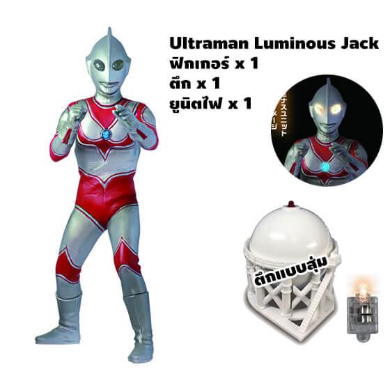 Ultraman Jack - ULTIMATE LUMINOUS ULTRAMAN