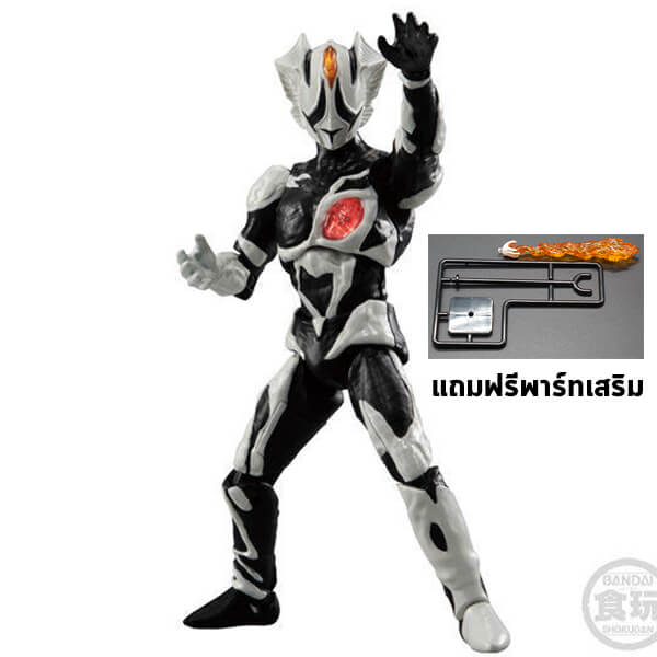 Kyrieroid - Chodo Ultraman Vol.6 Action Figure