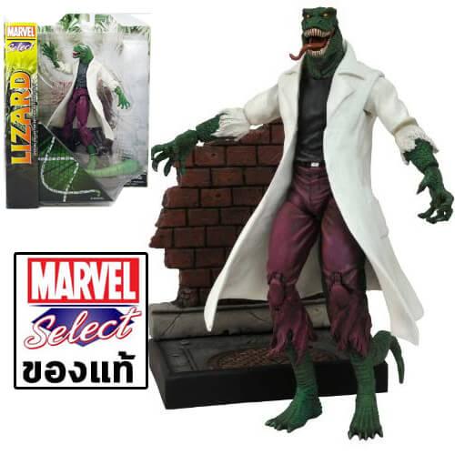 Marvel Select Lizard Action Figure