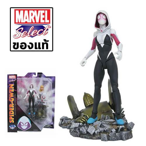 Marvel Select Spider-Gwen