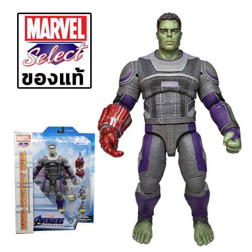 โมเดลฮัคของแท้ Marvel Select Avengers: Endgame Hulk