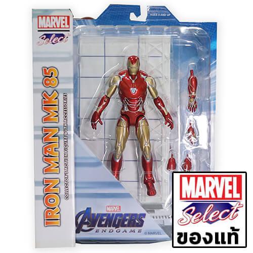 โมเดลไอรอนแมนของแท้ Marvel Select Avengers: Endgame Iron Man MK 85
