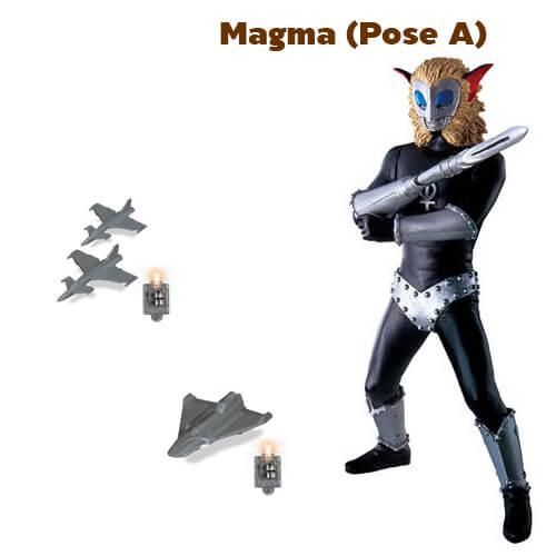 Ultimate Tsuburaya Monster Expo อุลตร้าแมนลูมินัส Magma Pose A + ยูนิตไฟ 2 อัน
