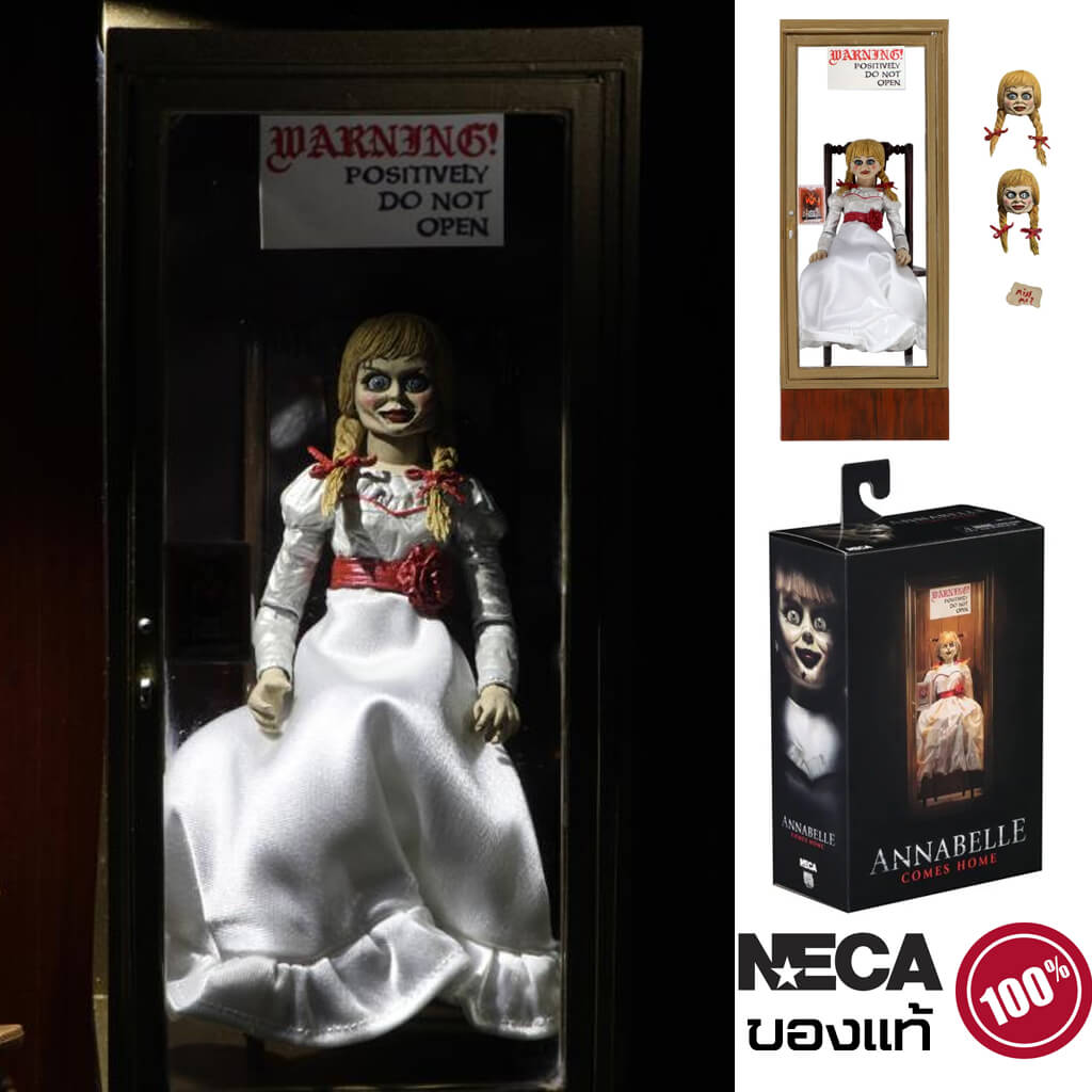 "The Conjuring Universe – 7"" Scale Action Figure – Ultimate Annabelle (Annabelle 3)"