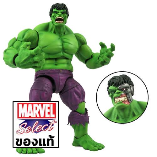 Marvel Select Rampaging Hulk Action Figure