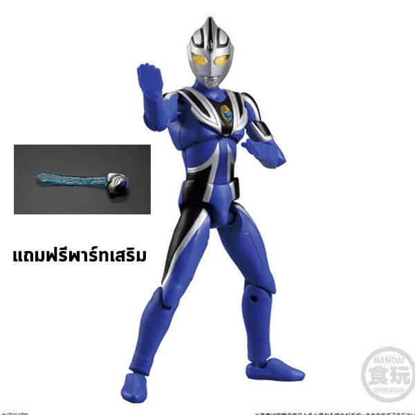 Ultraman Mebius Brave - Chodo Ultraman Vol.6 Action Figure