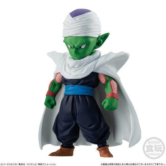 Dragonball Adverge 11 - Piccolo